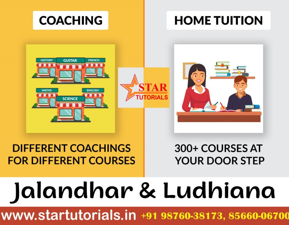tutors in ludhiana