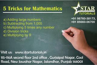 maths-home-tutors-jalandhar